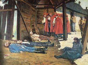 Rakovička pogibija (Smrt Eugen Kvaternika)