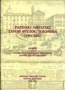 papinski_hrvatski_zavod