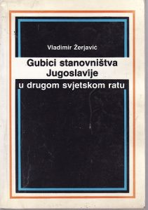 Naslovnica knjige Vladimira Žerjavića