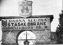 Ulaz u jasenovački logor