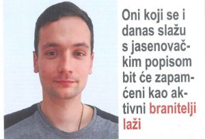 Nikola Banić