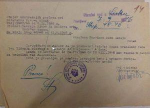 Dokument iz Državnog arhiva u Sisku