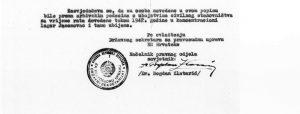 Potpis dr. Bogdana Zlatarića na popisu jasenovačkih žrtava u dosjeu Ante Pavelića