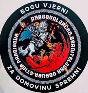 """Logo udruge """"Stina pradidova"""""""